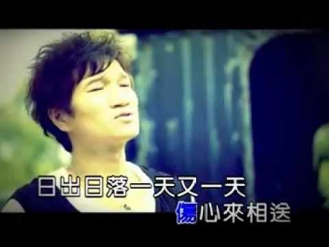 癡情烏日站...王江發2012新專輯.欣代唱片發行志峰詞曲.請支持正版