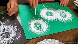 집콕놀이, 휴지심, 면봉으로 민들레 그림,  トイレット…