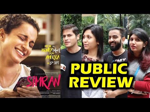 Simran Movie PUBLIC REVIEW - First Day First Show - Kangana Ranaut