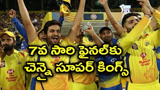 CSK IPL 2018 Winning Celebrations