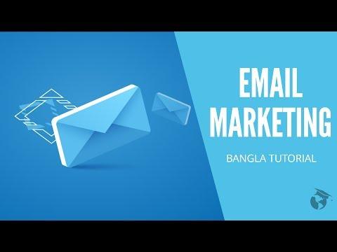 EMAIL MARKETING BANGLA TUTORIAL [ PART-26 ] BY SHIKHBO AMI