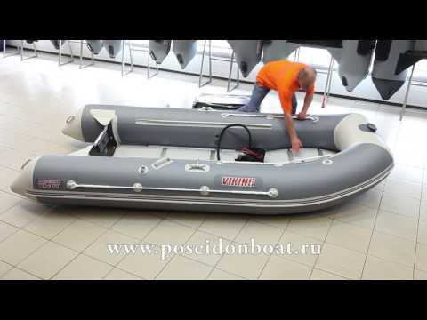 Сборка надувной лодки пвх VIKING VN 350 pro