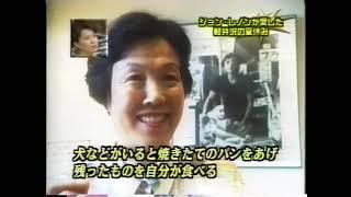 ジョンレノンが生前に軽井沢で…… ほのぼの話ですね #ジョンレノン #運命のダダダダーン.