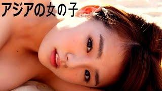 Solo los mas hermosas chicas asiaticas
