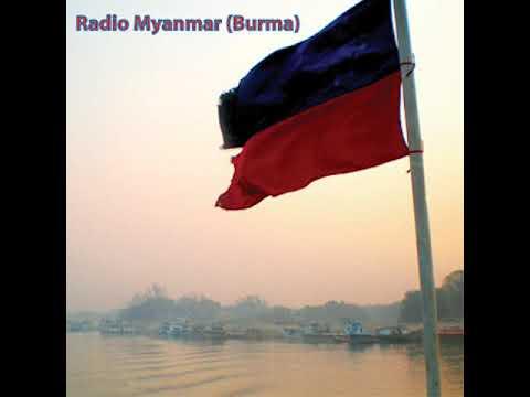 Various Artists - Radio Myanmar (Burma) [Sublime Frequencies: SF044]