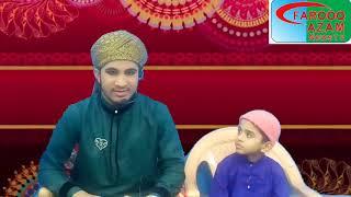 Rehmat Naat program  WhatsApp message Naat:7329074431