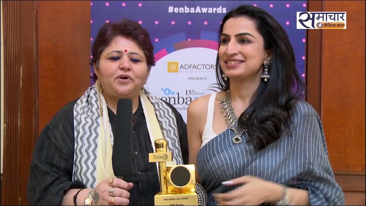 Enba अवार्ड में किसने जीता  Best Coverage of Entertainment Hindi का अवार्ड ! देखिए