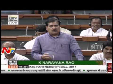 Parliament Monsoon Sessions || Discussion on Indian Institutes of Information Technology Bill 2017