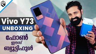 Vivo Y73 Unboxing and Features (Malayalam) | ലുക്കാണ് ഇവന്റെ മെയിൻ!