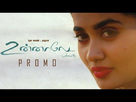 Unnale - Music Video Promo   Teju Ashwini   Ashwin Hemanth   Mohan Govind   Lahari Music