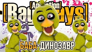 - Rag Days Animation Баба Динозавр Original Music Video by MiaRissyTV 4K