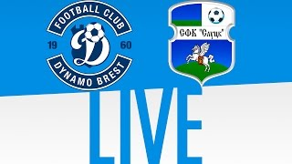 Dinamo Brest vs FK Slutsk full match