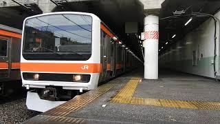 【新京成に乗り換えられる】 JR武蔵野線209系500番台千ケヨM77編成 新八柱駅発車
