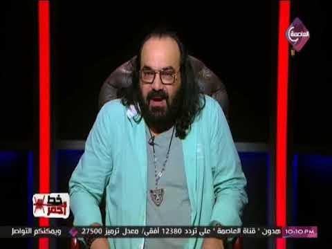 برنامج خط احمر مع الفنان نادر ابو الليف 31 5 2018