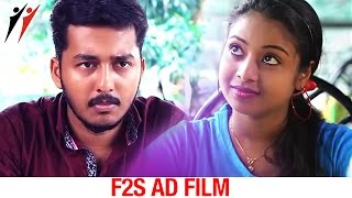 Blood Donation Ad | Malayalam Film | Friends2support.org