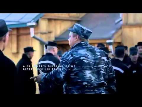 знакомства вольнянск