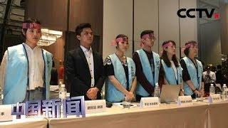 [中国新闻] 长荣空服罢工劳资僵持 影响17万人创历史之最 | CCTV中文国际