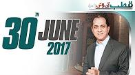 Qutb Online - SAMAA TV - Bilal Qutb - 30 June 2017