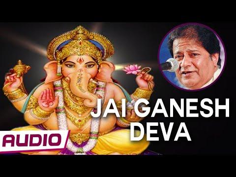 Jai Ganesh Jai Ganesh Deva Aarti By Anup Jalota | Ganesh Bhajan Hindi