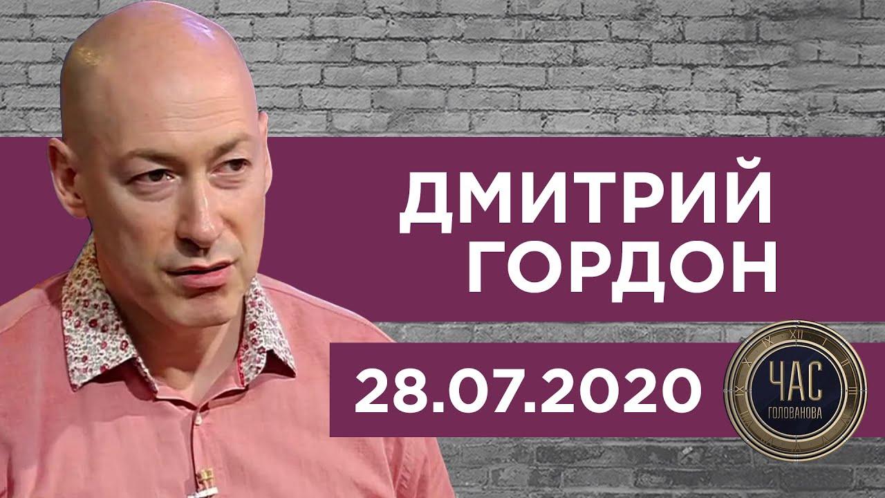 Похороны Высоцкого, уход Кучмы, Хабаровск, армяно-азербайджанский конфликт, реформа от Саакашвили