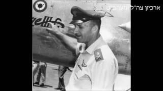 מלחמת ששת הימים הקלטות רשתות קשר חיל האוויר, ארכיון צה