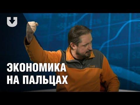 Историческое совещание, или Как либералы нашли нужные слова, которые услышал Лукашенко