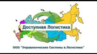 Пропуск в Москву (МКАД, ТТК, СК)(, 2016-06-27T16:53:33.000Z)