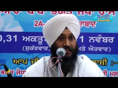 Bhai-Harjasbir-Singhji-Delhiwale-At-Faridabad-On-31-Oct-2015
