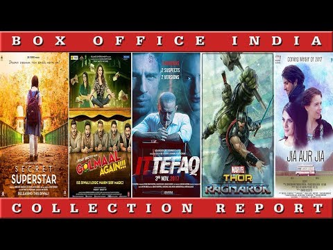 Box Office Box Office Collection Of Ittefaq, Golmaal Again , Thor Ragnarok, Secret Superstar