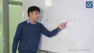 10 класс, 23 урок, Признак перпендикулярности двух плоскостей