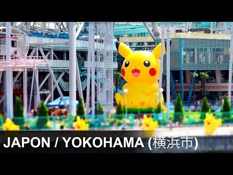Japon / Yokohama (横浜市, Yokohama-shi), Kanagawa (神奈川県)