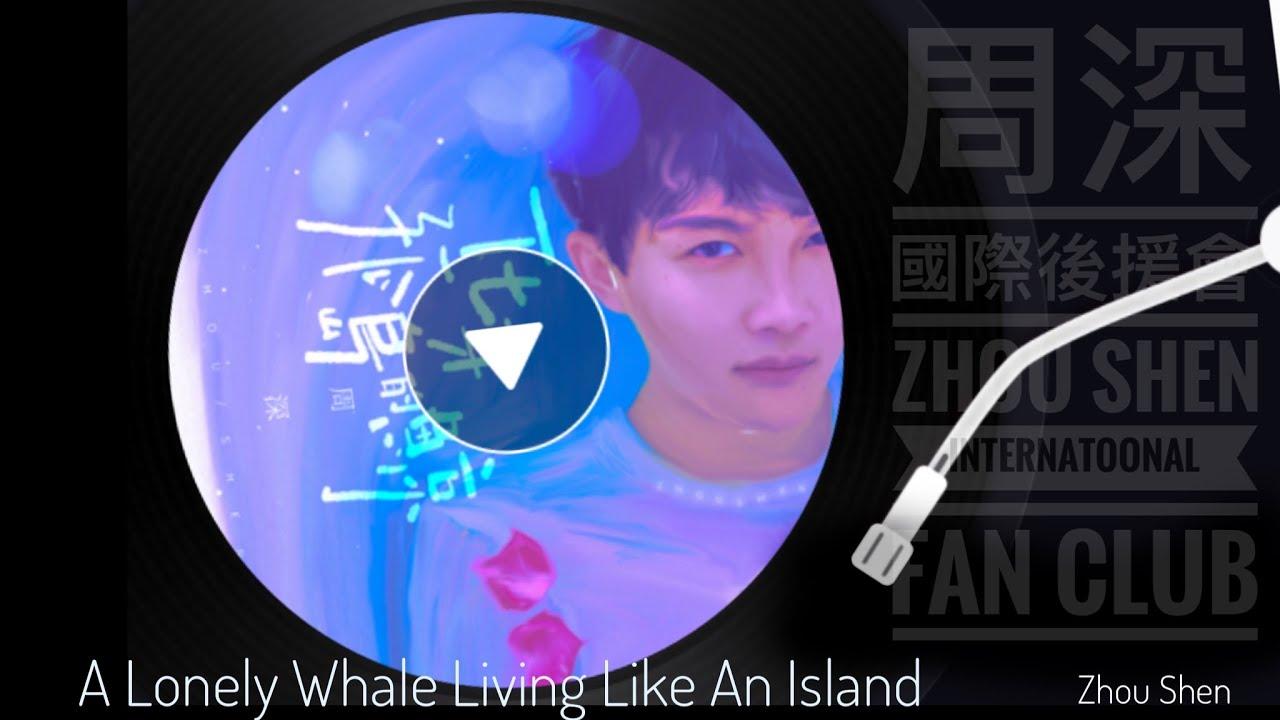 "【ENG SUB】【VIDEO】""A Lonely Whale Living Like An Island"" 《化身孤島的鯨》"