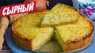 Луковый пирог Простой рецепт несладкой выпечки с сыром в духовке