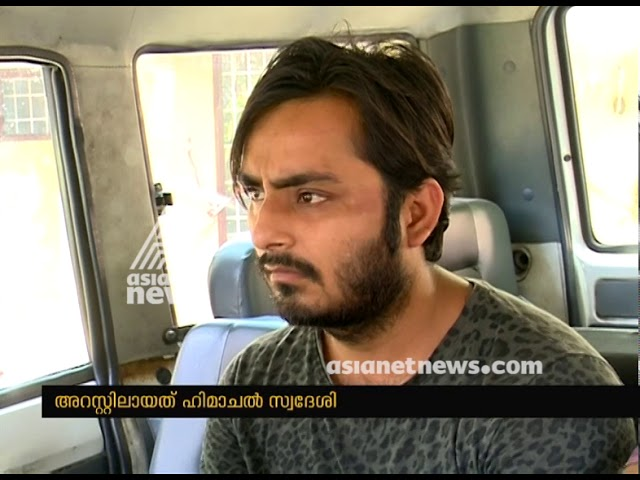 ATM cheating case: one arrested | FIR 14 Feb 2018