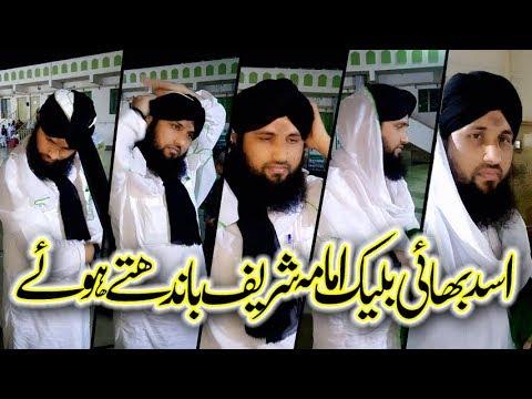 Asad Bhai Black Imam Sharif Bandty Huwy  - How to Tie Imama Sharif - Asad Attari 2018