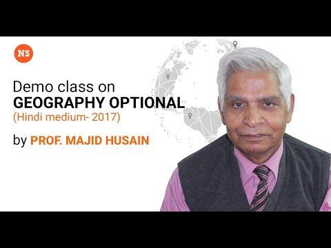 Majid Husain | Demo Class on Geography Optional Hindi medium- 2017
