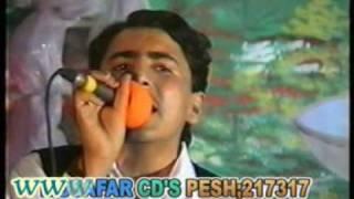 Peer Mohammad NEW Afghan / Afghani song Loya Paktia Pezanam