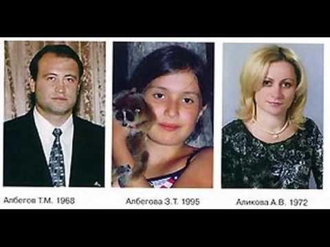 Beslan: 5th  Anniversary. FORGET-THEM-NOT.