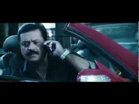 Geethaanjali Malayalam  Movie Teaser