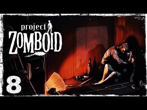 Смотреть прохождение игры [Coop] Project Zomboid. #8: Отличный нож.