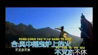Video Mei Li Te Sen Hua (Myth) download MP3, 3GP, MP4, WEBM, AVI, FLV Januari 2018
