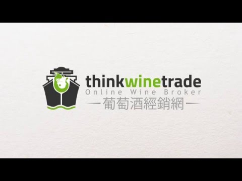 Thinkwinetrade.com Online Wine Broker - Wine Trading Made Easy in Hong Kong