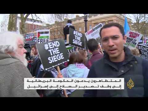 بريطانيون يتظاهرون ضد انتهاكات الاحتلال في غزة