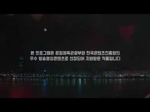 GOGH THE STARRY NIGHT SUB INDONESIA Ep 1 (SBS 2016)