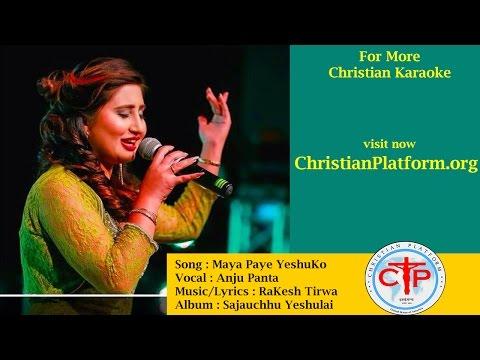 Maya Paye Yeshu ko Karaoke | Anju Panta | Nepali Christian Karaoke