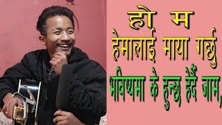सुनिल छिदाल र हेमा राई प्रेममा ? गर्लान त बिहे ? प्रेमिका अर्कि पनि छन् ! Interview of sunil chhidal