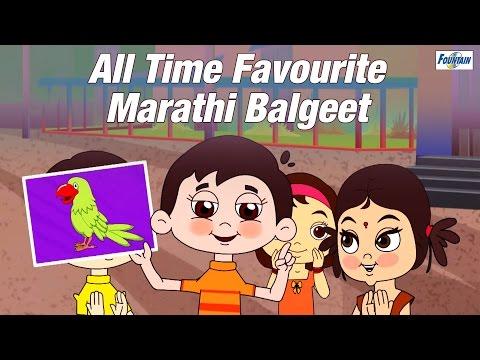 Superhit Marathi Balgeet Collection - Mamachya Gavala Jauya | Marathi Rhymes For Children
