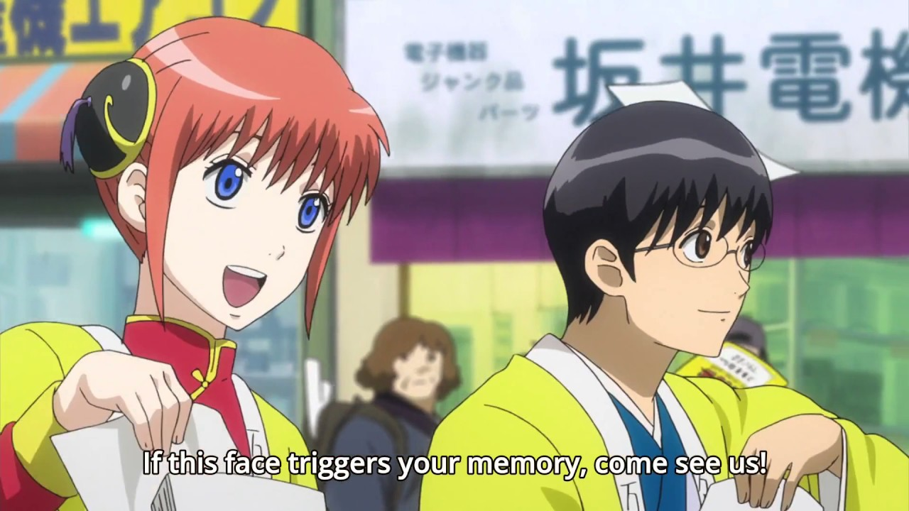 gintama the movie the final chapter be forever yorozuya eng sub