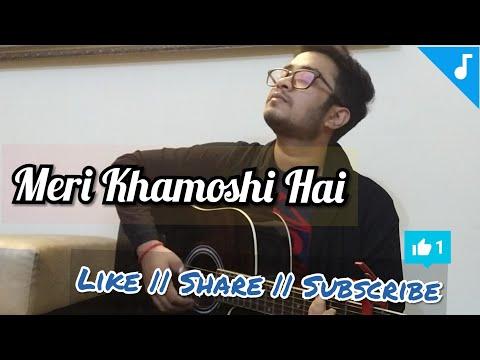 Meri Khamoshi Hai (Unplugged) | Pari | Anushka | Parambrata Chatterjee | Anupam Roy | Sanket Singh