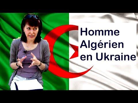 une femme algérien demande mariage mD'rrrde YouTube · Durée:  1 minutes 39 secondes